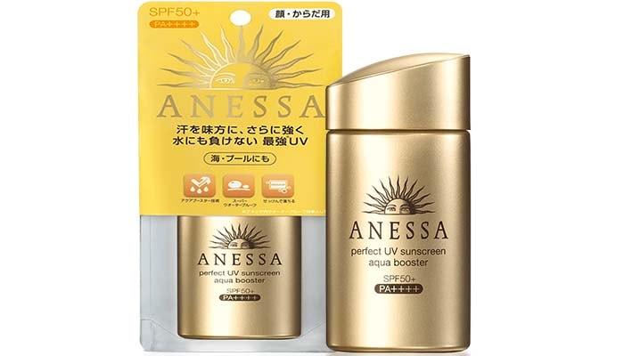 Shiseido Anessa Perfect UV Sunscreen SPF 50